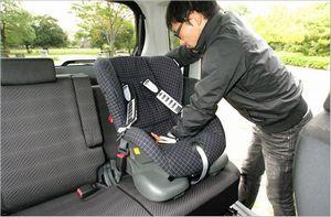 チャイルドシートの取り付け方法