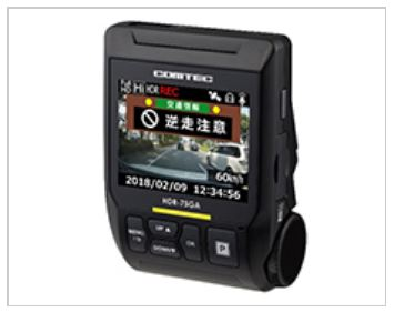 COMTEC(コムテック)HDR-75GA