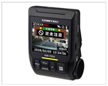 COMTEC(コムテック)HDR-75GA駐車セット