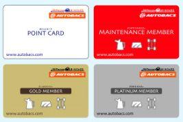 会員カードの種類
